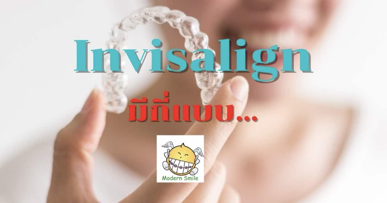 Clear Braces Invisalign @ Modern Smile Dental Clinic