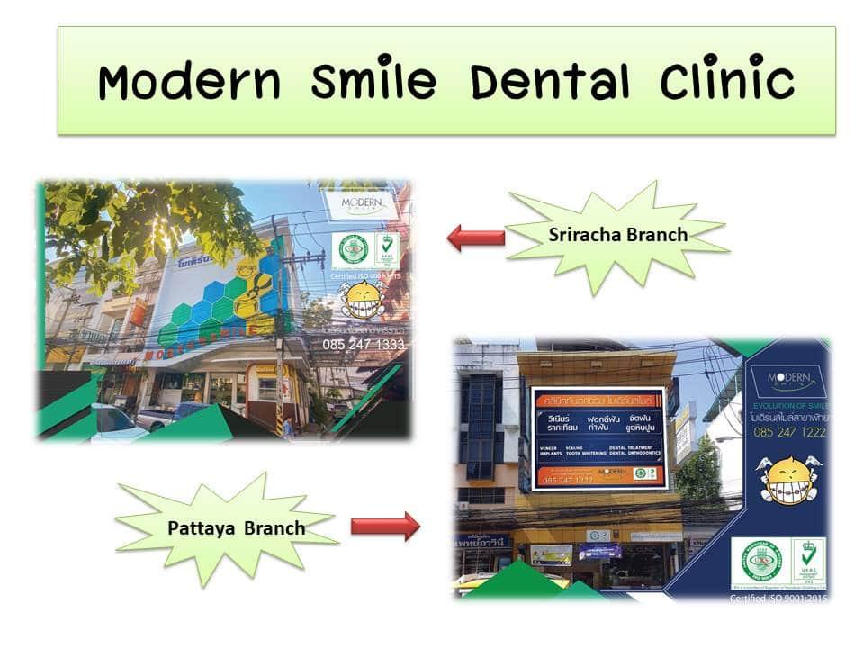 New Nomal Dental Clinic
